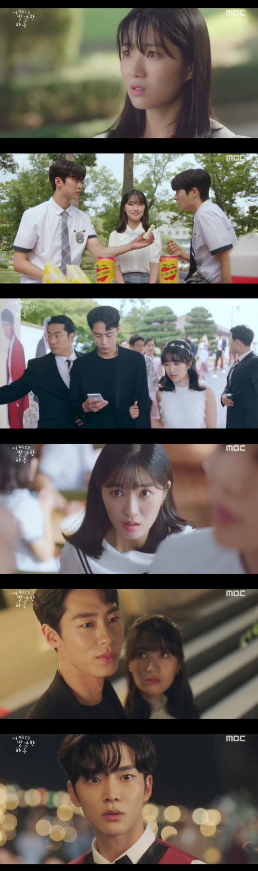 '어쩌다 발견한 하루' 김혜윤·로운·이재욱, 자아 찾으며 입체적 서사..'매력 지수 UP'