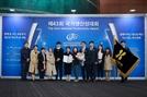 심사평가원, 2019년 국가생산성대상 국무총리표창 수상