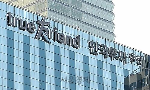 한국투자증권, 뱅키스 고객 대상 '해외주식 이벤트'