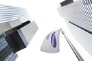 삼성 브랜드 가치 600억 달러 돌파...도요타 추월해 세계 6위, 아시아 선두