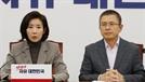 """박지원, '文대통령 사과 요구' 나경원에 """"한국당 가서 큰절 하란 말인가"""""""