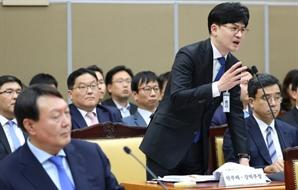 """文 개혁안 직접 지시 다음날…윤석열 """"1차 감찰권 내줄수 있다"""""""