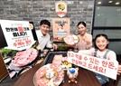 한돈자조금, 돼지고기 대규모 할인행사 개최