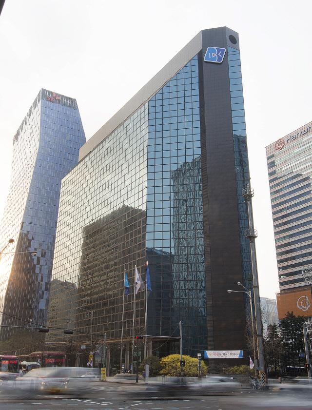 기업銀 6억弗 글로벌본드 발행 성공