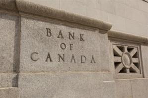 """캐나다 중앙은행도 '암호화폐 발행' 연구 """"결국 디지털 화폐가 실물화폐 대체"""""""