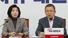 '조국 공세' 후속 카드 찾는 한국당