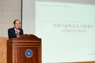 윤종용 전 삼성전자 부회장 '미래는 더 빠르고 폭이 넓게 변화할 것'