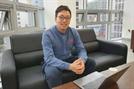 """카일 루 댑닷컴 CEO """"킬러 디앱 발굴에 집중…삼성 등 대기업과 협력도 환영"""""""