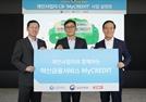 신한카드 '혁신금융서비스 1호' 자영업자 신용평가 서비스 개시