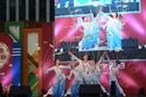 20일 서울시청 앞 서울광장서 '서울-중국의 날' 행사