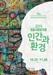 서울국제음악제 22일 개막…폴란드 현대음악 거장 펜데레츠키 내한