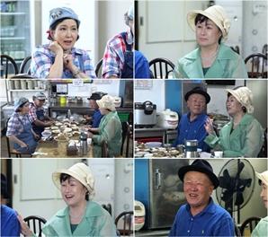 '모던 패밀리' 김애경, 임현식 소개팅 주선 일화 공개..'궁금증 UP'