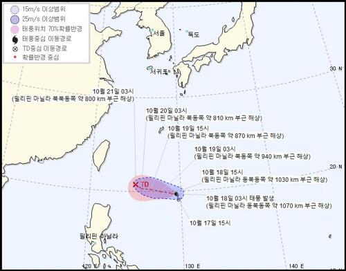 '약한 소형급' 제20호 태풍 '너구리' 발생…'한반도로 안 온다'