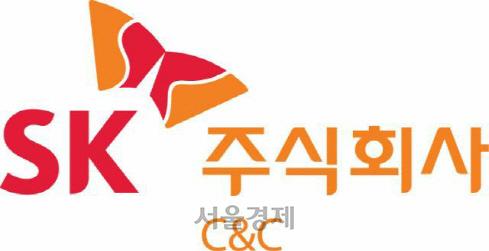 SK주식회사 '대한민국 지속가능성 보고서상' 수상