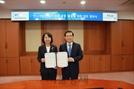 KISTI·KLID, 연구개발(R&D) 정보 공동 활용 업무협약 체결