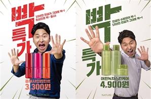 """'네리빡특가' 오퀴즈 이벤트 정답 공개…""""10년 전설가 그대로"""""""