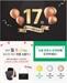 명품거래 플랫폼 '필웨이', 창립 17주년 맞이 '도전 판매왕' 이벤트 개최