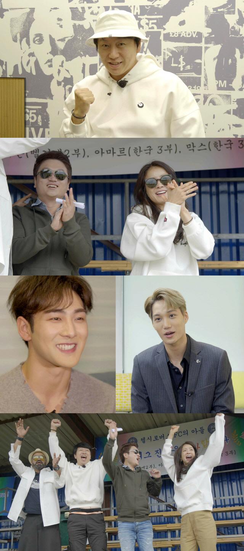 '으라차차 만수로' 첼시 로버스 가족이 그려온 성장 드라마, 마지막 이야기