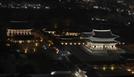 조선시대 경복궁 밤 밝히던 전기…21세기 '공기' 되다 [최형섭의 테크놀로지로 본 세상]