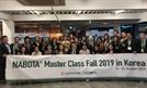 대웅제약, '나보타' 해외 의사 교육 프로그램 '나보타 마스터클래스' 진행