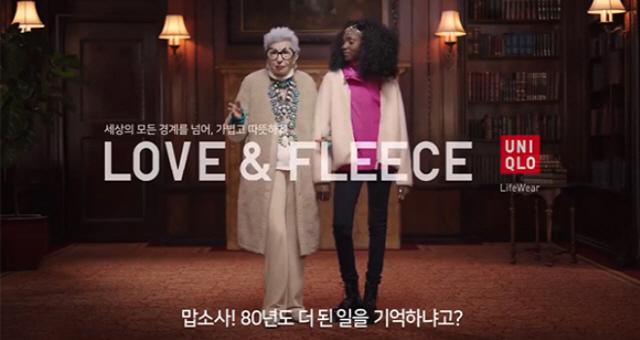 '불매운동 직격탄' 유니클로, 위안부 할머니 조롱? TV 광고 '일파만파'