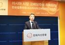 한화자산운용, 아시아 고배당주 펀드 출시 예정