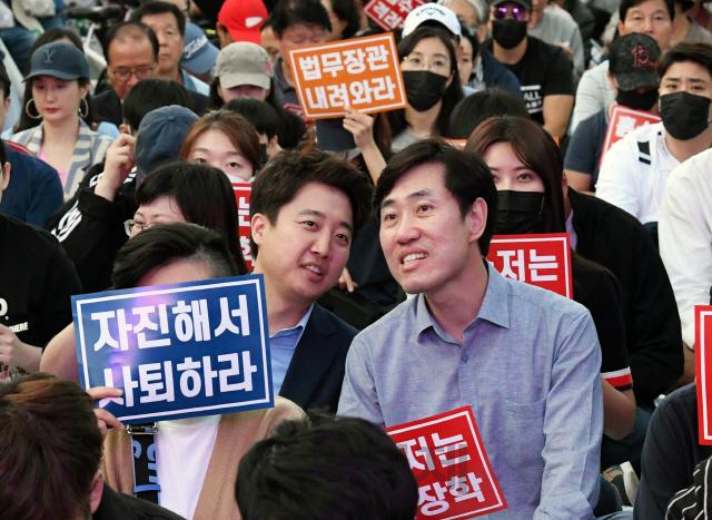 바른미래 윤리위, 이준석 징계…최고위원·지역위원장 상실