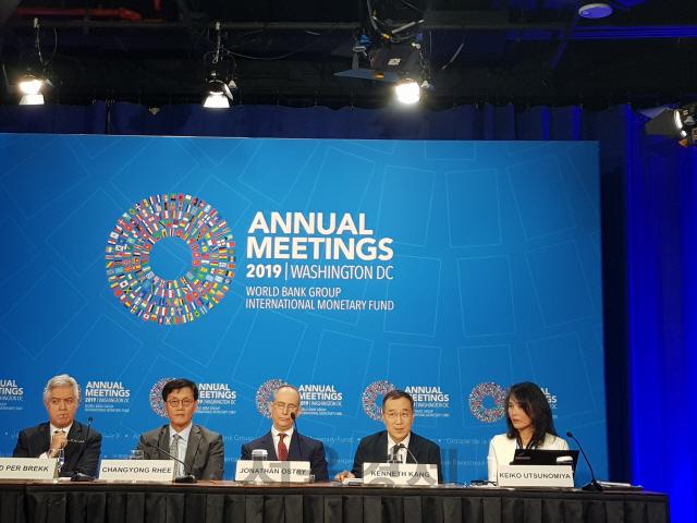 한국 증세 필요? IMF, '장기적으로 재정수입 늘려야'