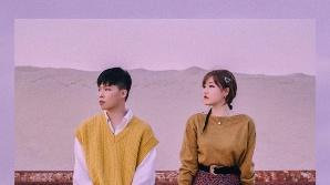 AKMU(악동뮤지션), 순수한 감성이 만든 장르..실시간 음원차트 1위 유지