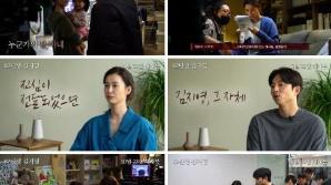 '82년생 김지영' 촬영 현장 비하인드 담은 제작기 영상 공개..'시선 집중'