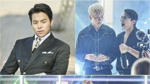 '레버리지:사기조작단' 박은석, 특별 출연..'투자 사기 빌런' 된다