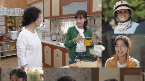 '사풀인풀' 설인아·김미숙·박영규·조유정, 명품 케미 자랑하는 꿀잼 모멘트