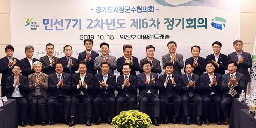 경기도 고교 무상급식 예산 분담, 35%→28%로 줄어든다