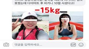 """""""얼굴형이 어떻게 이렇게 달라졌지""""...믿지 못할 SNS 가짜 체험기"""