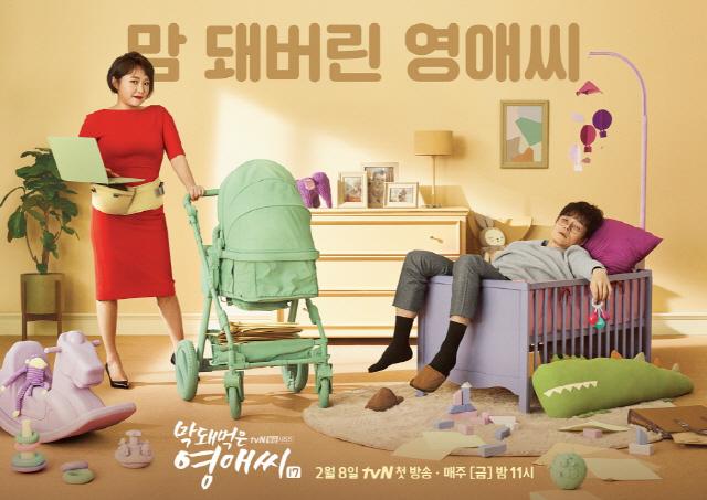 [문화계 뒷담화]시즌제 드라마가 활발하게 제작된 배경은