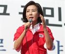 """나경원 """"의회, '패스트트랙' 시대 돌아가고 있어"""""""
