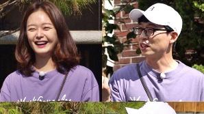 """'런닝맨' 유재석, """"전소민, 소란과 '전소란' 활동 시작"""" 깜짝 발표"""