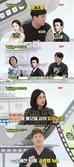 """'송은이 김숙의 영화보장' 권혁수 """"황정민을 롤모델로 삼아 연기 꿈 키웠다"""""""