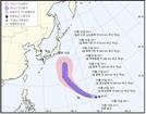 19일 밤 발생한 제21호 태풍 '부알로이' 한국 지나 일본으로 향해