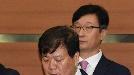 정경심 17일 검찰 조사 마무리…검찰, 이번주 중 구속영장 결단 전망