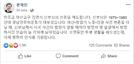 """文 '경남민주화운동의 대부' 김영식 신부 선종에 """"애도한다"""""""