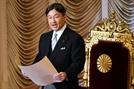 일왕 즉위식 앞두고 일본 경찰 최고 경계태세 돌입