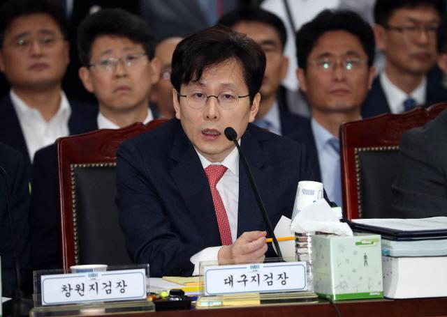 檢과거사위·김학의조사팀 '윤석열, 한겨레 고소사건 경찰 넘겨야'