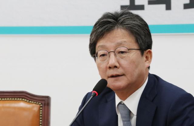 """유승민 """"선거법·공수처법 저지 소명 다하고 신당 만들 것"""""""
