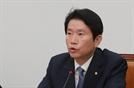 """이인영 """"공수처는 공정수사청, 야당 탄압용 아냐"""""""