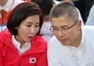 """황교안·나경원 """"공수처, 文 정권 게이트 덮으려는 시도"""" 연일 비판"""