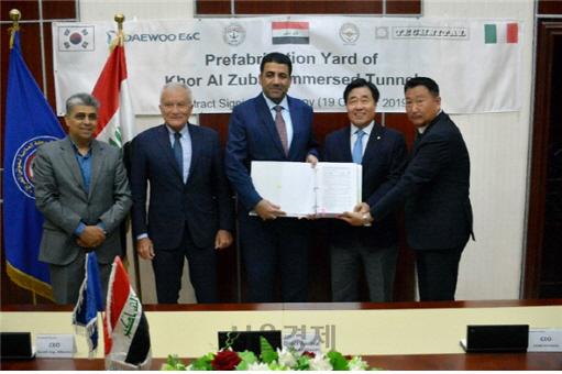 대우건설, 이라크서 1,017억원 규모 침매터널 공사 수주