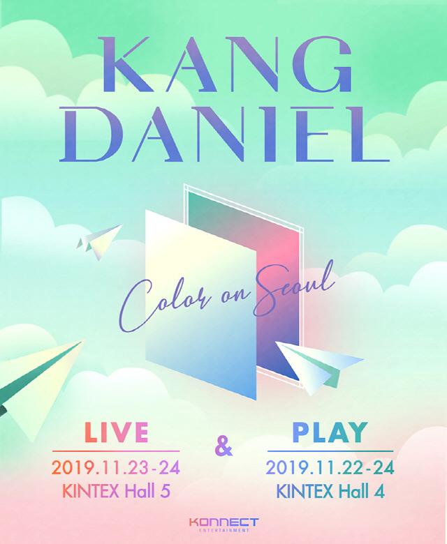 강다니엘, 국내 첫 단독 팬미팅 'COLOR ON SEOUL' 메인 포스터 공개