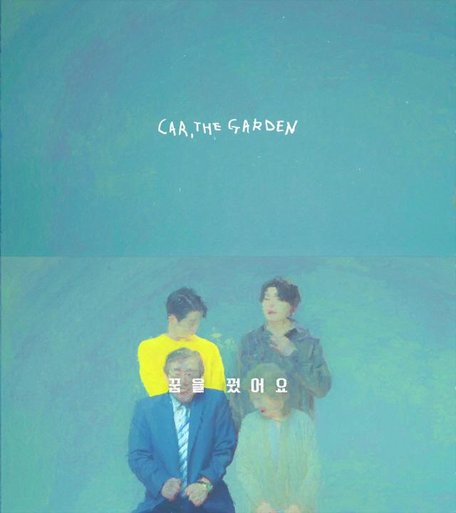 카더가든, 정규 앨범 타이틀 곡 '꿈을 꿨어요' 티저 영상 공개