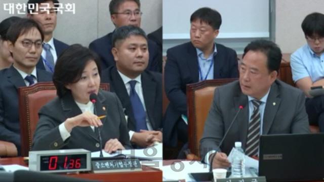 """'코스트코 징역 10년 보내야"""" 어기구 발언 … '도 지나쳤다' 비판"""